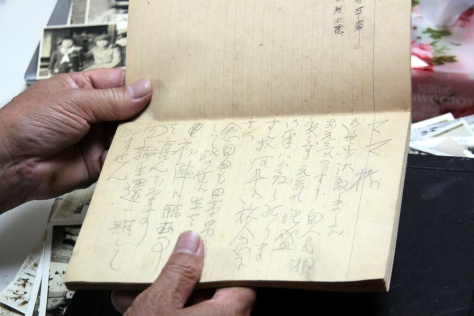 "Suetaro's farewell letter.  It starts with ""Dearest Mama""."