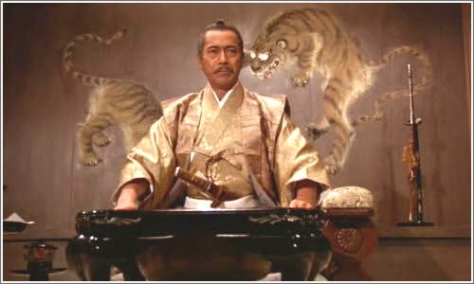 "Toshiro Mifune portraying Lord Toranaga in ""Shogun"""