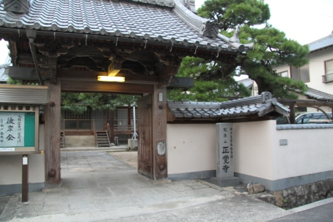 Temple entrance.  My father's home is behind me and to the right.