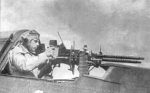 rear gunner