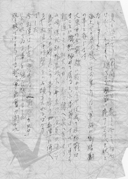 japaneselet3