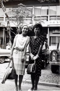 With her best friend - August 1963