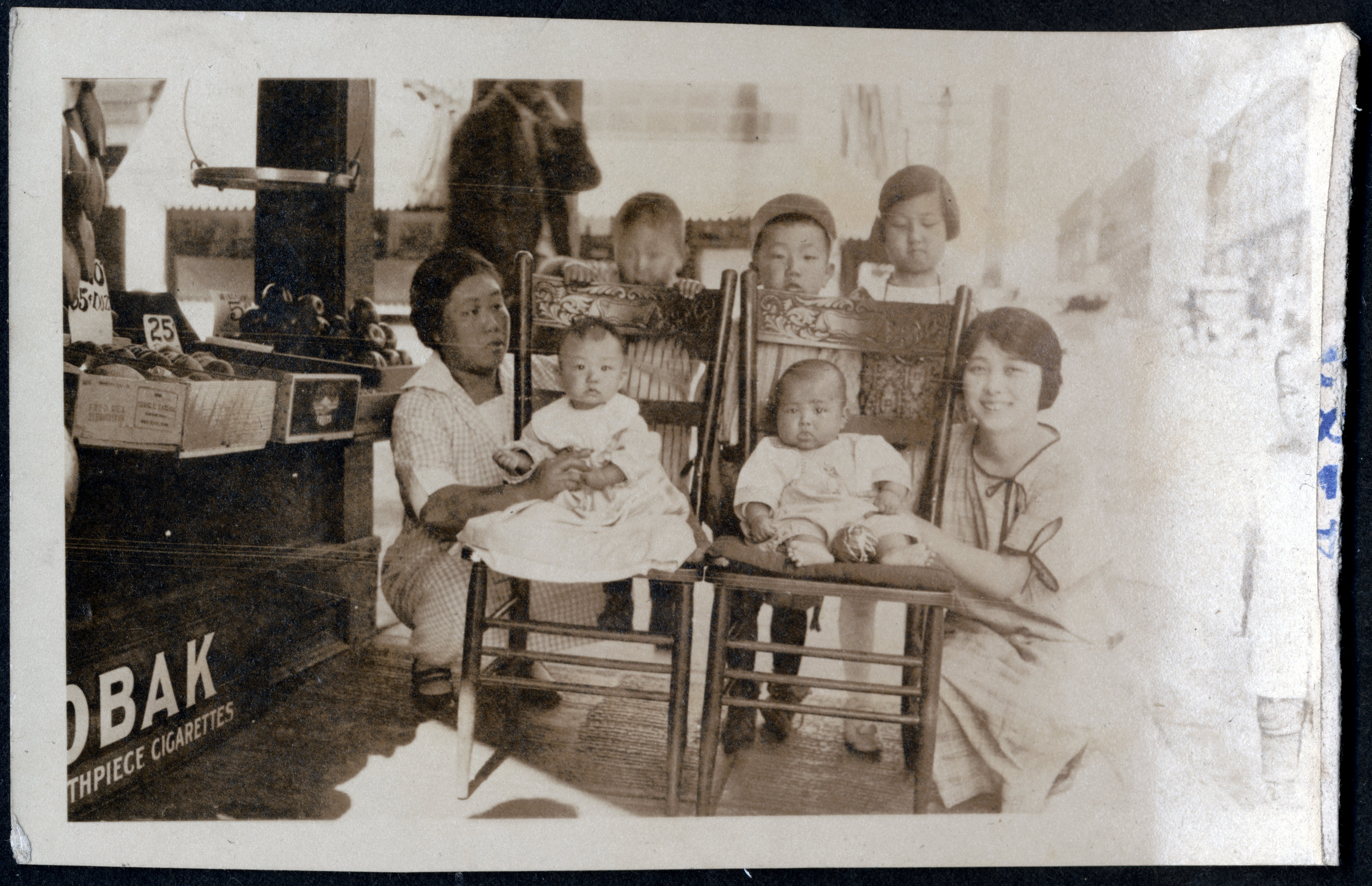 1924b