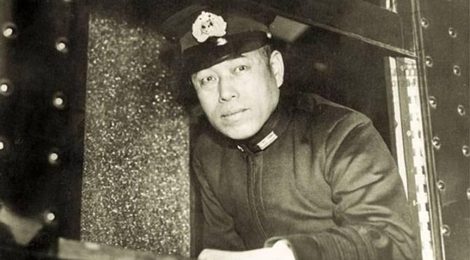 The Truly Reluctant Admiral Isoroku Yamamoto – Part I